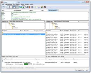 FileZilla лучший бесплатный FTP клиент